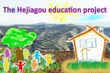 The Hejiagou education project